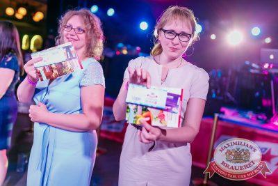 День именинника, 24 июня 2017 - Ресторан «Максимилианс» Новосибирск - 30