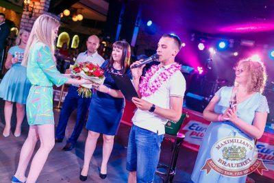 День именинника, 24 июня 2017 - Ресторан «Максимилианс» Новосибирск - 31