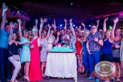 День именинника, 24 июня 2017 - Ресторан «Максимилианс» Новосибирск - 34