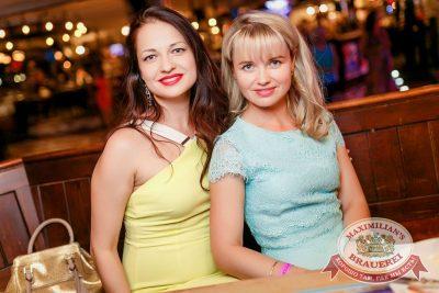 День именинника, 24 июня 2017 - Ресторан «Максимилианс» Новосибирск - 36