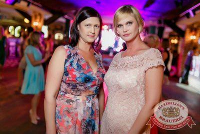 День именинника, 24 июня 2017 - Ресторан «Максимилианс» Новосибирск - 37