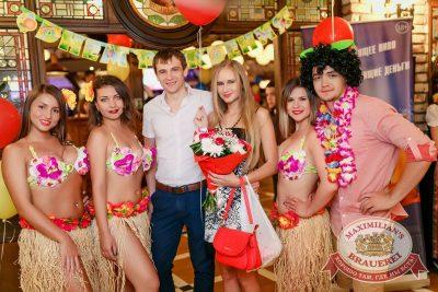 День именинника, 24 июня 2017 - Ресторан «Максимилианс» Новосибирск - 4