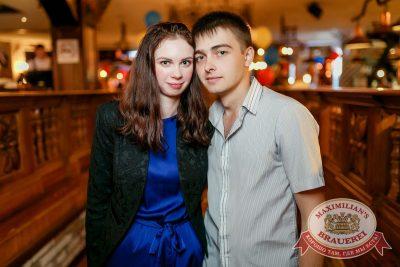 День именинника, 24 июня 2017 - Ресторан «Максимилианс» Новосибирск - 43