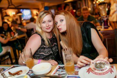 День именинника, 24 июня 2017 - Ресторан «Максимилианс» Новосибирск - 44