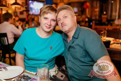 День именинника, 24 июня 2017 - Ресторан «Максимилианс» Новосибирск - 45