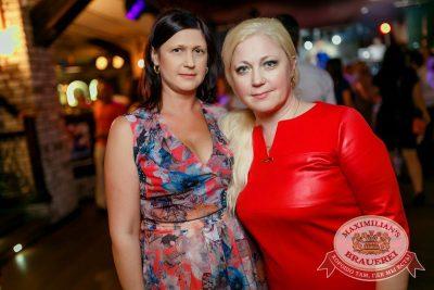 День именинника, 24 июня 2017 - Ресторан «Максимилианс» Новосибирск - 46