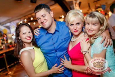 День именинника, 24 июня 2017 - Ресторан «Максимилианс» Новосибирск - 47