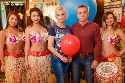 День именинника, 24 июня 2017 - Ресторан «Максимилианс» Новосибирск - 5
