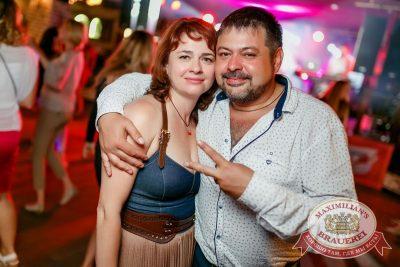 День именинника, 24 июня 2017 - Ресторан «Максимилианс» Новосибирск - 50