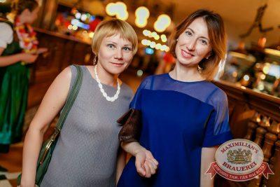 День именинника, 24 июня 2017 - Ресторан «Максимилианс» Новосибирск - 55