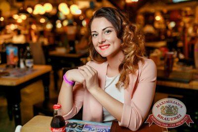 День именинника, 24 июня 2017 - Ресторан «Максимилианс» Новосибирск - 58