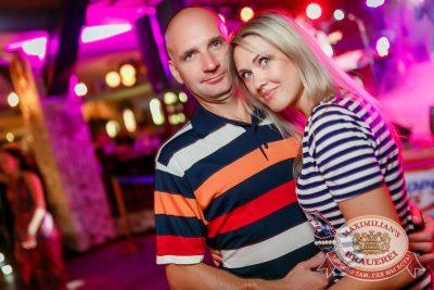 День именинника, 24 июня 2017 - Ресторан «Максимилианс» Новосибирск - 61