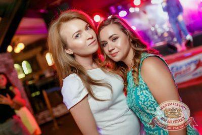 День именинника, 24 июня 2017 - Ресторан «Максимилианс» Новосибирск - 62