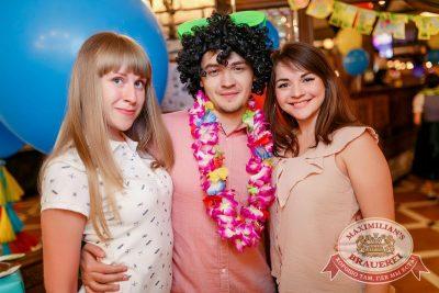 День именинника, 24 июня 2017 - Ресторан «Максимилианс» Новосибирск - 7