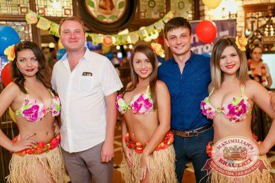 День именинника, 24 июня 2017 - Ресторан «Максимилианс» Новосибирск - 9