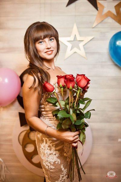 День именинника, 25 августа 2018 - Ресторан «Максимилианс» Новосибирск - 11