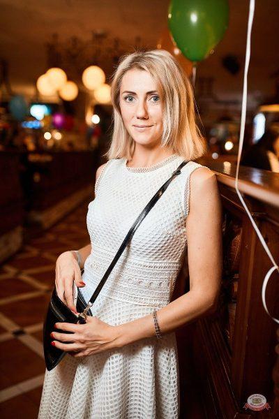 День именинника, 25 августа 2018 - Ресторан «Максимилианс» Новосибирск - 18
