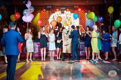 День именинника, 25 августа 2018 - Ресторан «Максимилианс» Новосибирск - 20