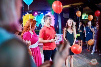День именинника, 25 августа 2018 - Ресторан «Максимилианс» Новосибирск - 33