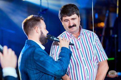 День именинника, 25 августа 2018 - Ресторан «Максимилианс» Новосибирск - 40