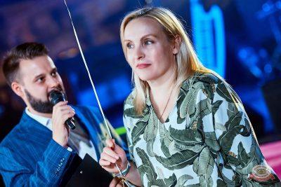 День именинника, 25 августа 2018 - Ресторан «Максимилианс» Новосибирск - 42