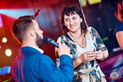 День именинника, 25 августа 2018 - Ресторан «Максимилианс» Новосибирск - 45