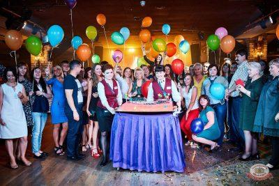 День именинника, 25 августа 2018 - Ресторан «Максимилианс» Новосибирск - 49