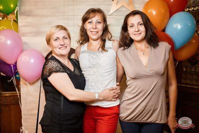 День именинника, 25 августа 2018 - Ресторан «Максимилианс» Новосибирск - 5