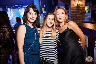 День именинника, 25 августа 2018 - Ресторан «Максимилианс» Новосибирск - 61