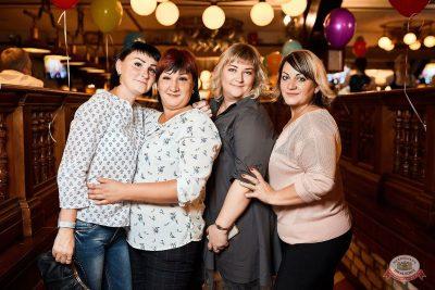 День именинника, 25 августа 2018 - Ресторан «Максимилианс» Новосибирск - 63
