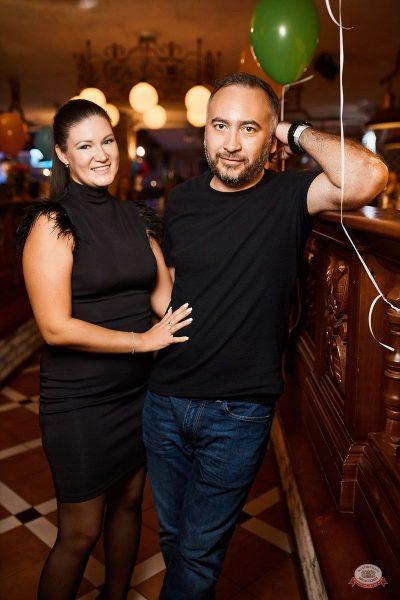 День именинника, 25 августа 2018 - Ресторан «Максимилианс» Новосибирск - 65