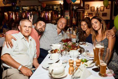 День именинника, 25 августа 2018 - Ресторан «Максимилианс» Новосибирск - 67