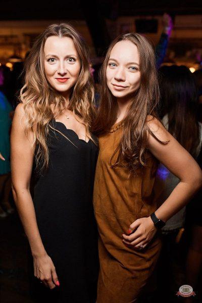 День именинника, 25 августа 2018 - Ресторан «Максимилианс» Новосибирск - 68