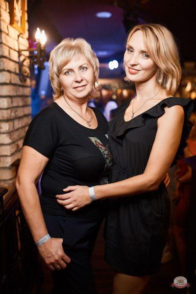 День именинника, 25 августа 2018 - Ресторан «Максимилианс» Новосибирск - 70