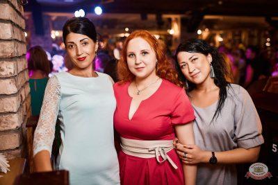 День именинника, 25 августа 2018 - Ресторан «Максимилианс» Новосибирск - 71