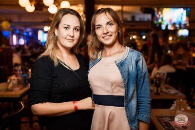 День именинника, 25 августа 2018 - Ресторан «Максимилианс» Новосибирск - 75
