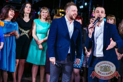 День именинника, 25 марта 2017 - Ресторан «Максимилианс» Новосибирск - 1
