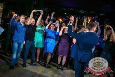 День именинника, 25 марта 2017 - Ресторан «Максимилианс» Новосибирск - 10