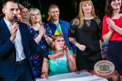 День именинника, 25 марта 2017 - Ресторан «Максимилианс» Новосибирск - 11