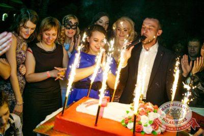 День именинника, 25 марта 2017 - Ресторан «Максимилианс» Новосибирск - 20