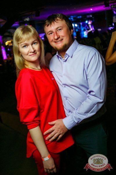 День именинника, 25 марта 2017 - Ресторан «Максимилианс» Новосибирск - 23