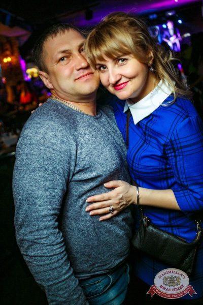 День именинника, 25 марта 2017 - Ресторан «Максимилианс» Новосибирск - 24