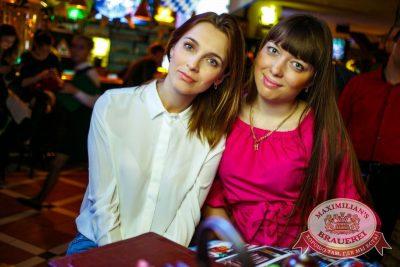 День именинника, 25 марта 2017 - Ресторан «Максимилианс» Новосибирск - 26