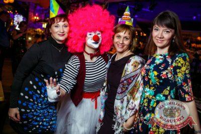 День именинника, 25 марта 2017 - Ресторан «Максимилианс» Новосибирск - 31