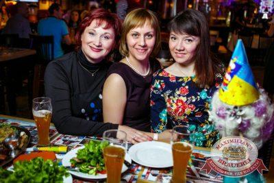 День именинника, 25 марта 2017 - Ресторан «Максимилианс» Новосибирск - 32