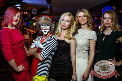 День именинника, 25 марта 2017 - Ресторан «Максимилианс» Новосибирск - 34
