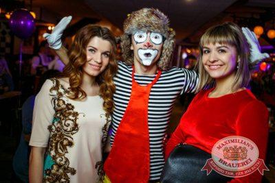 День именинника, 25 марта 2017 - Ресторан «Максимилианс» Новосибирск - 37