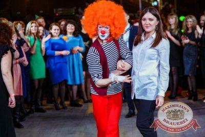 День именинника, 25 марта 2017 - Ресторан «Максимилианс» Новосибирск - 4