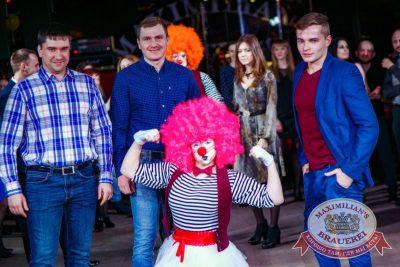 День именинника, 25 марта 2017 - Ресторан «Максимилианс» Новосибирск - 6