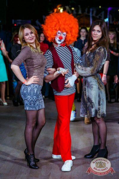 День именинника, 25 марта 2017 - Ресторан «Максимилианс» Новосибирск - 7
